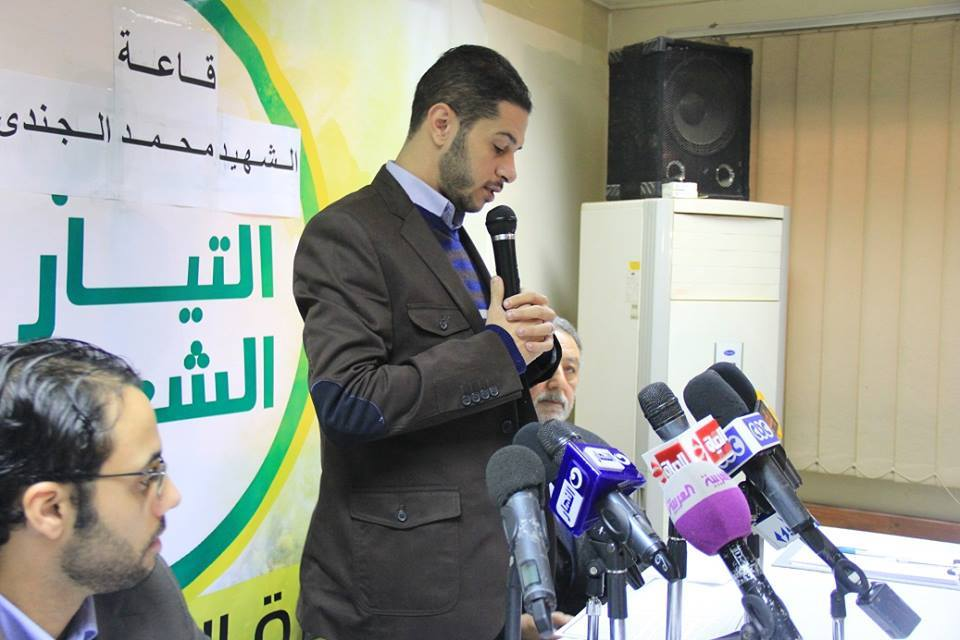 The announcements came in a statement read by the coalition's spokesman, Hossam Mo'nes, in a Saturday press conference at the coalition's headquarters. (Photo courtesy of Al-Tayar Al-Sha'by )