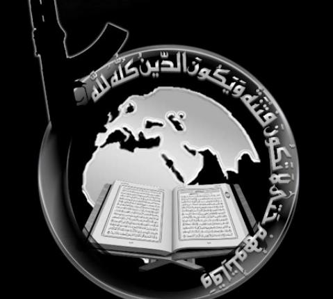 Ansar Beit Al-Maqdis pledge allegiance to 'Islamic State'
