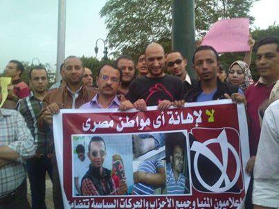 A protest was held in solidarity with MBC correspondent Aslam Fathy in Minya