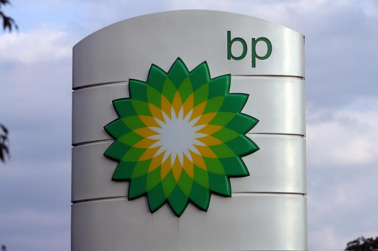 BP has signed 30-year deals to develop Oman's Khazzan 'tight gas' project at an estimated investment of $16bn, that will help the Omani economy to keep growing and bolster flagging gas exports. (AFP Photo)
