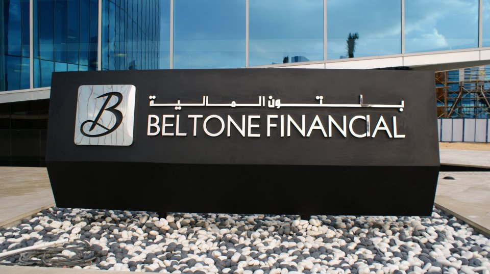 Asset management company Beltone Financial will be managing a EGP 100m investment fund for Misr Insurance Holding Company. (Photo from Beltone Financial)
