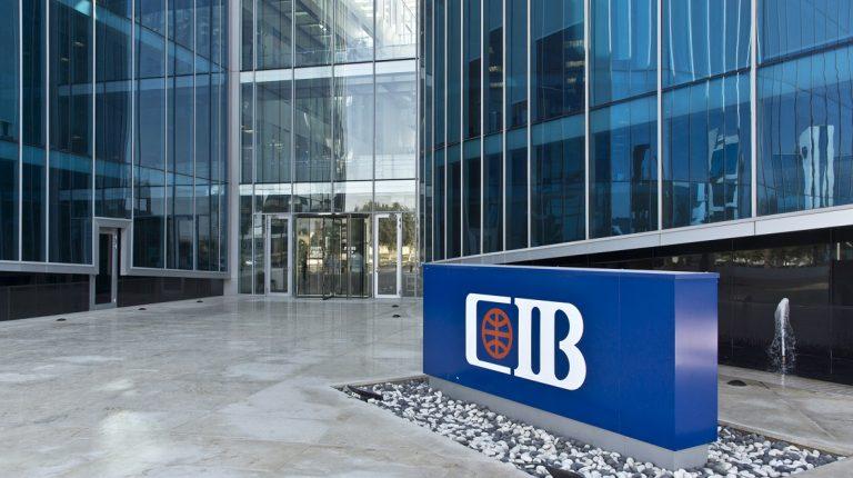 Commercial International Bank (CIB)
