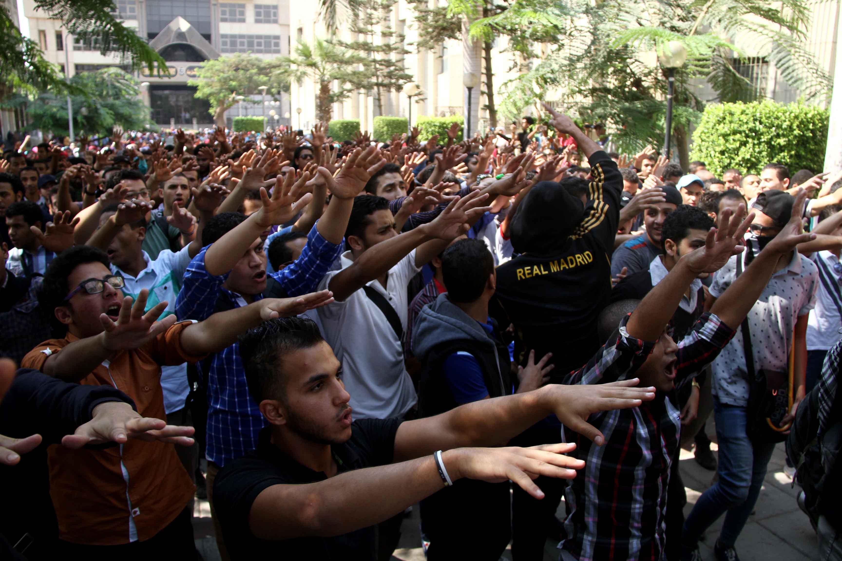 Cairo University (2)