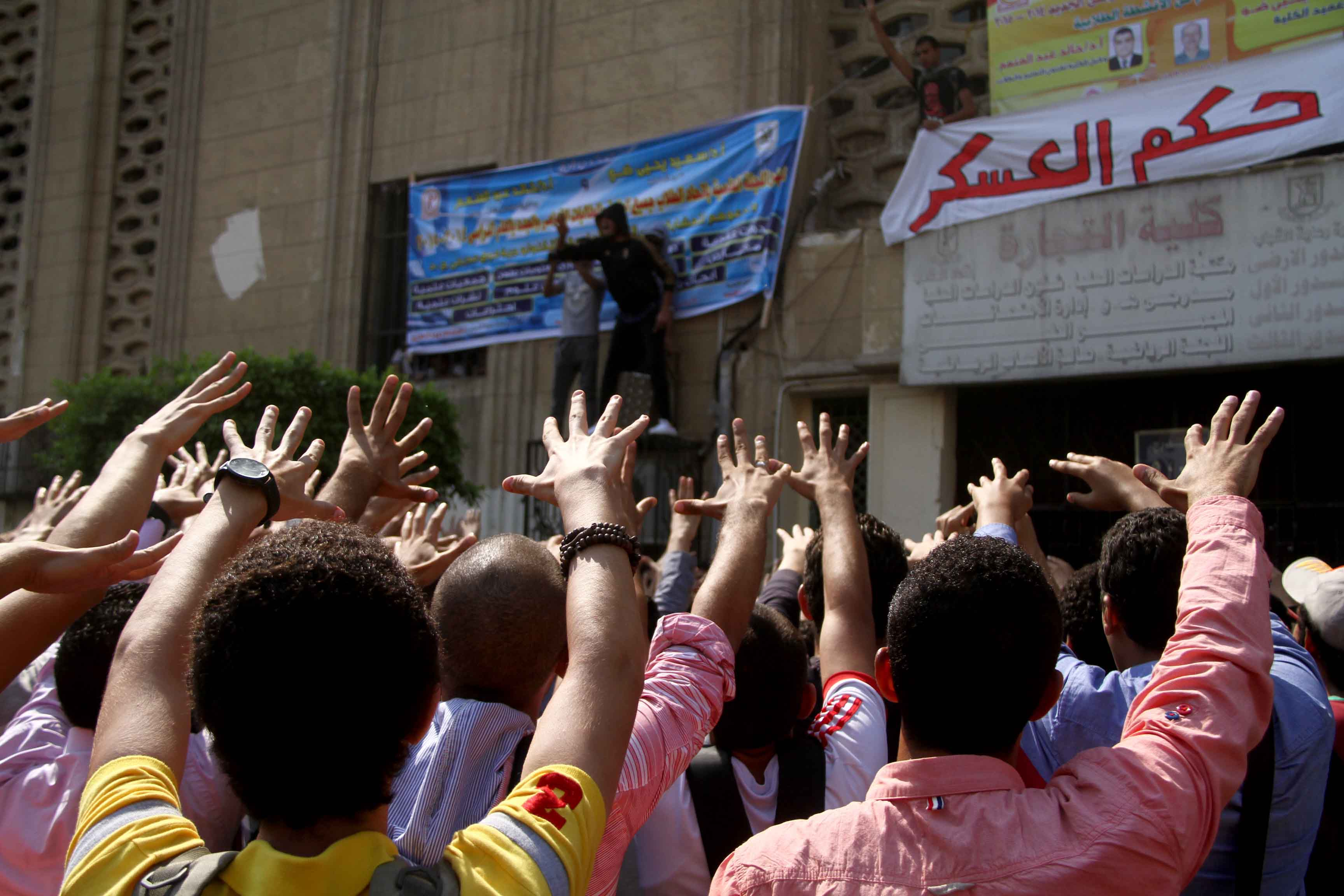 Cairo University Students protest on October 12, 2014. (Photo by Ahmed Al-Malky\DNE)