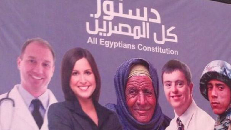 "The poster promoting the  new draft constitution featured images of non-Egyptians and misspelled ""Egyptians"" in Arabic"