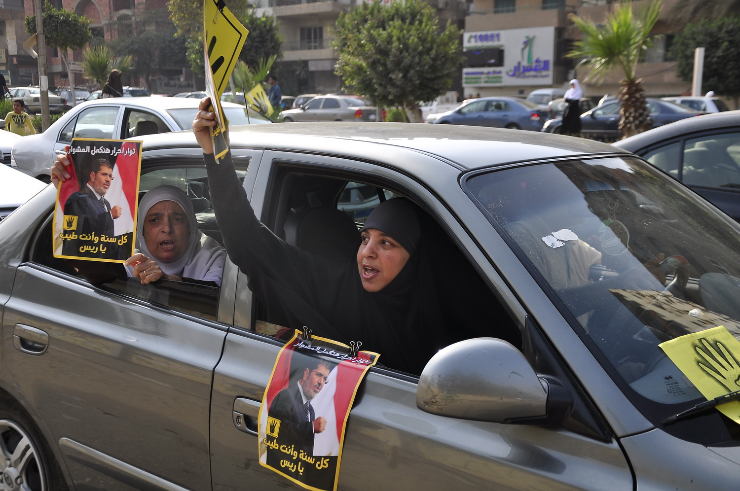 Morsi supporters march in Nasr City on 8 November (Photo by Mohamed omar/DNE)
