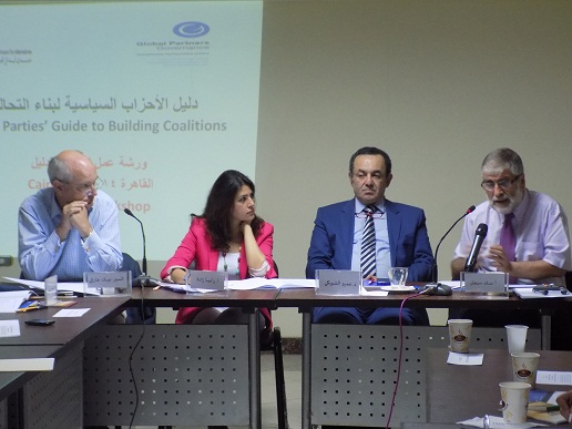 Egyptian and British experts analyse the principals of building coalitions (Photo by Mohamed Khokha)