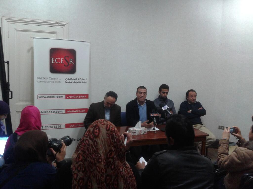 ECESR's Presser about Wednesday's raid on its offices (Photo from ECESR's Twitter account)