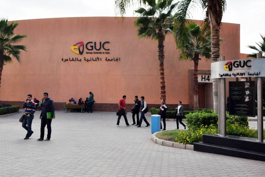 "The German University in Cairo's (GUC) Student Union is expected to hold an official meeting with the university administration this week demanding a ""semester drop"" for expelled student AbdulRaham Al-Gendy. (Photo Public Domain)"