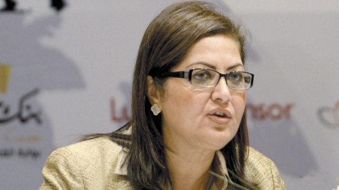 Hala El Saied , the minister of planning