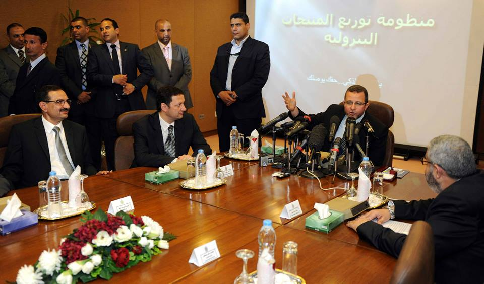 Speaking at the press conference in the headquarters of Egyptian General Petroleum Corporation (EGPC) in Maadi, also attended by Qandil's ministers of petroleum, finance and supply, the prime minister said that about 18,000 cards had been distributed during the first phase (Photo Cabinet handout)