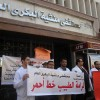 "The Doctors Syndicate organised a protest Saturday, called the ""Dignity Protest"", condemning the violations against doctors on their jobs."