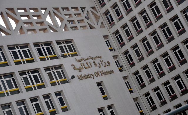The Ministry of Finance estimated the targeted total deficit in the new state budget for FY 2015/2016 at EGP 251bn (DNE File Photo)