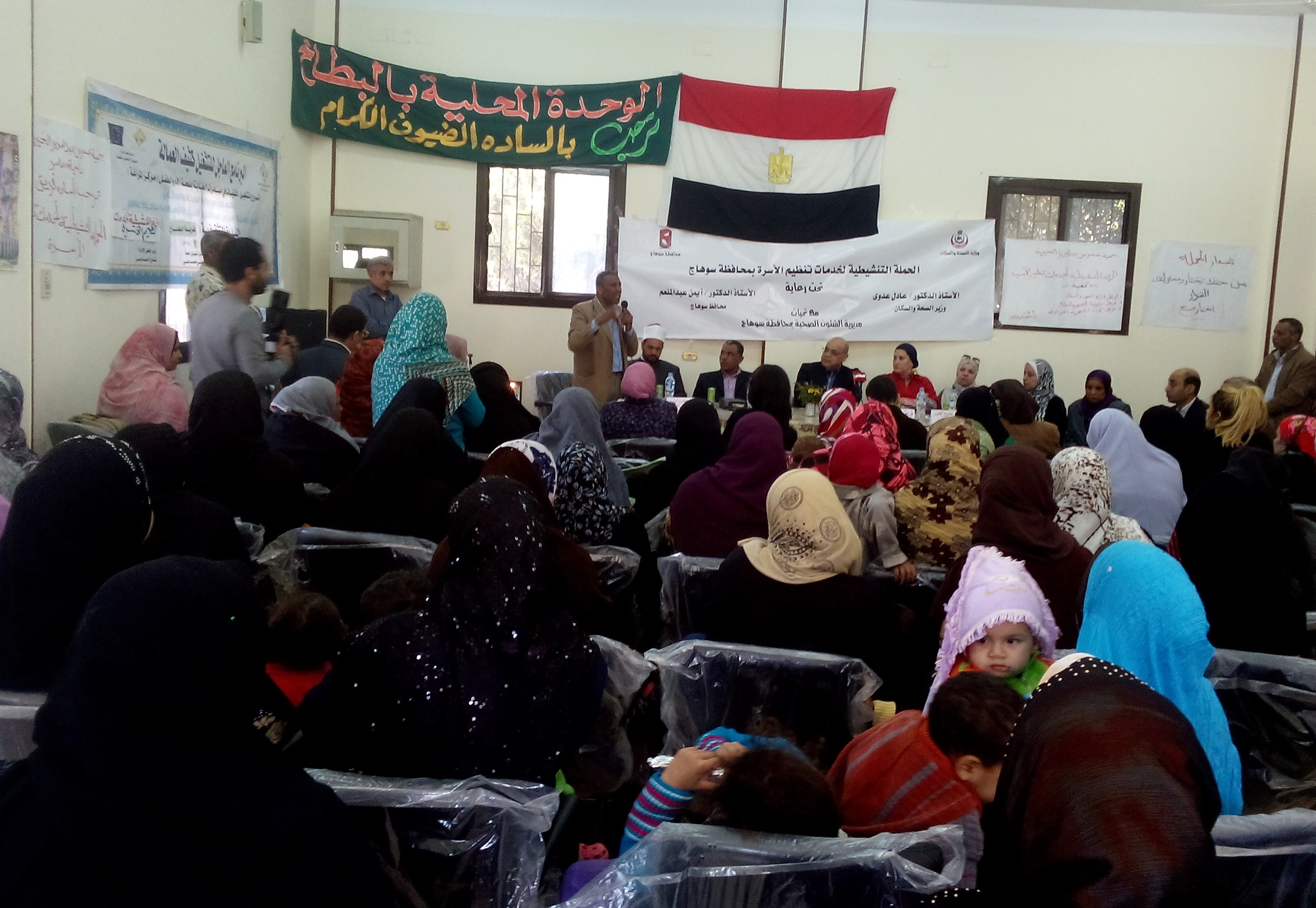 Women attending the UN event in Sohag on Wednesday (Photo by Mahmoud Mostafa)