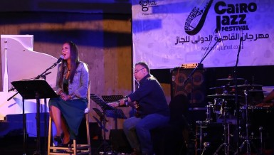 Cairo Jazz Festival: between remixed classics and new hit solos