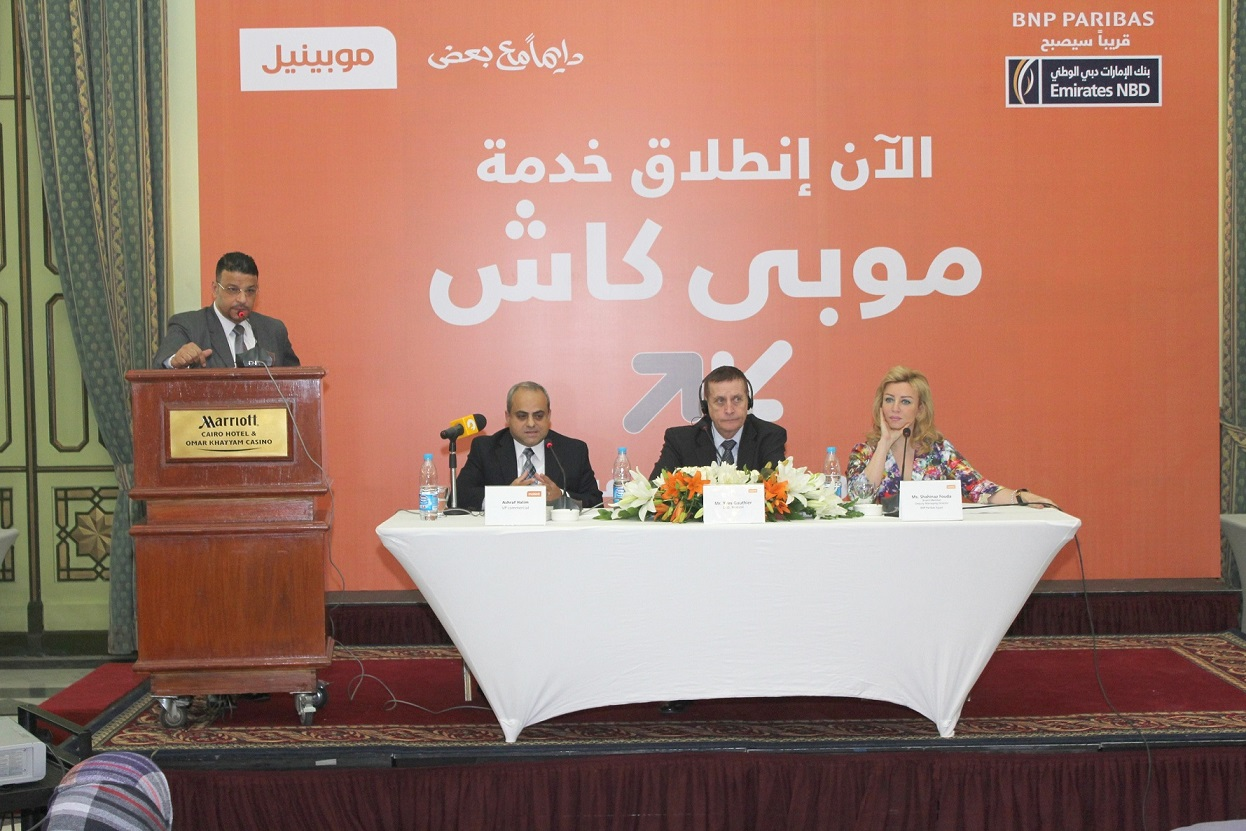 """Mobinil announced the launch of """"MobiCash"""" service in collaboration with BNP Paribas bank"""