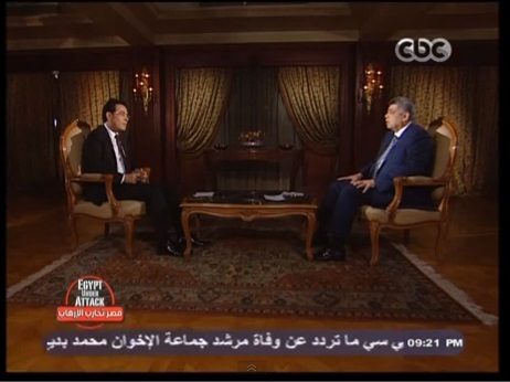 Minister of Interior Mohamed Ibrahim had known that former president Mohamed Morsi's government would collapse since April, the minister said in a Saturday interview on CBC show Momken. (Photo Screen grab from Youtube)