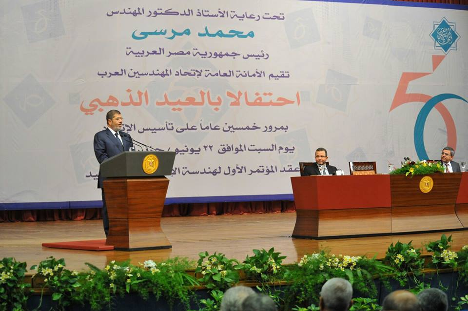 The president stated that no political faction could force its opinions on others, adding that the goals of the 25 January Revolution were the revolution's driving force.  (Photo Presidency Handout)
