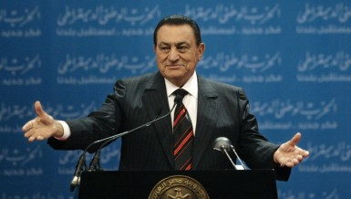 Former President Hosni Mubarak was at a conference for National Democratic Party in 2008. (DNE FILE PHOTO)