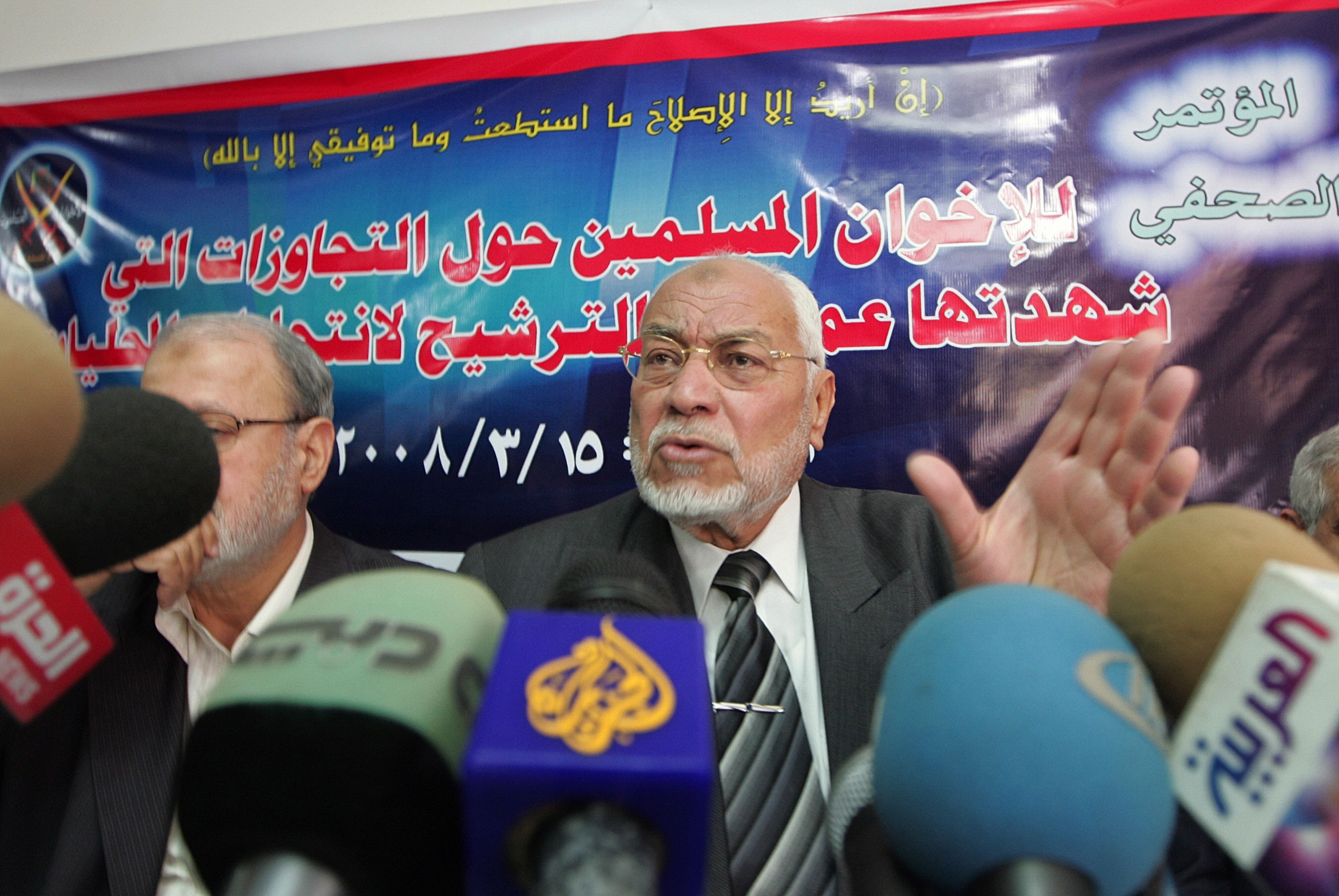 Mohamed Mahdi Akef, former supreme guide of the Muslim Brotherhood (AFP File Photo)