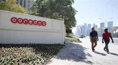 Ooredoo, the telecommunications and entertainment company headquartered in Qatar, announced on 15 September that it has signed a multi-territory, multi-year deal with Walt Disney Company Middle East and North Africa. (AFP Photo)