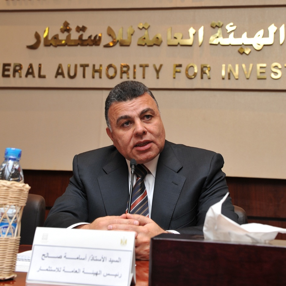 Osama Saleh, Minister of Investment (DNE File Photo)