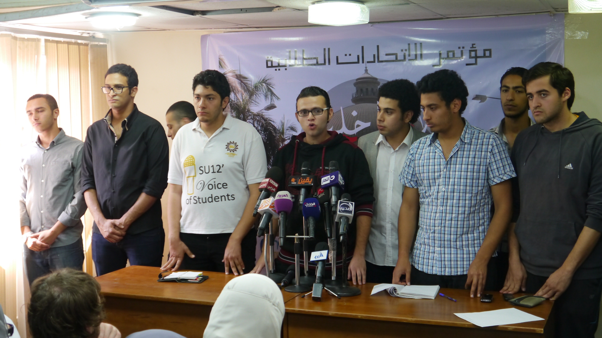 Representatives from the student unions of Cairo University in a presser on Tuesday criticised the security situation on campus. (Photo by/ AbdelHalim H. AbdAllah)
