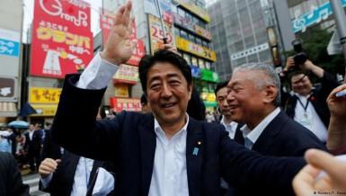 Japanese prime minister Shinzo Abe - DNE
