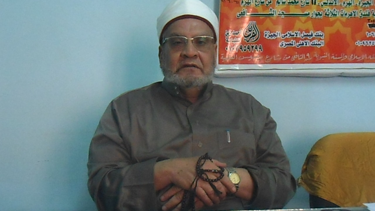 Professor of Islamic Law at the University of Al-Azhar, Ahmed Karima. (DNE Photo)
