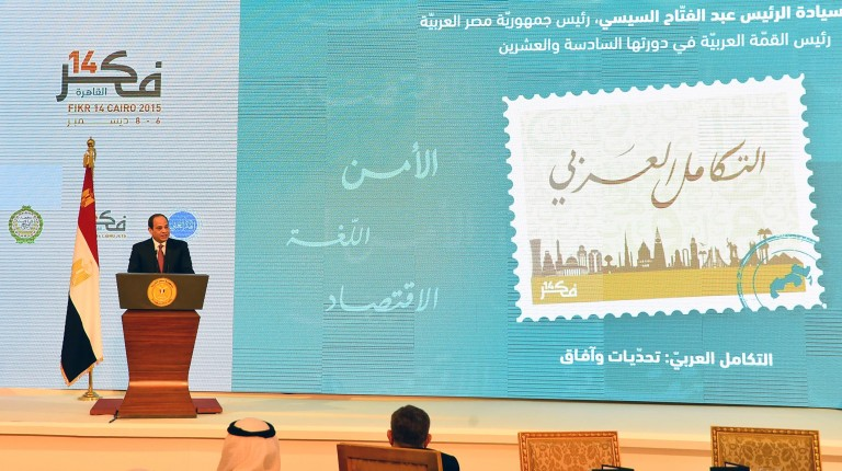 Sisi at Arab Thought Foundation opening