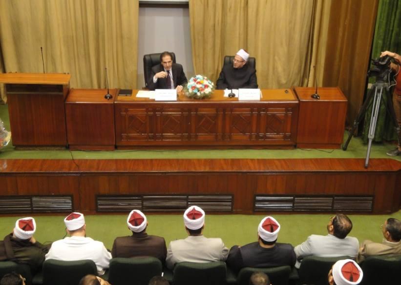 Photo from Egyptian Dar Al-Ifta'