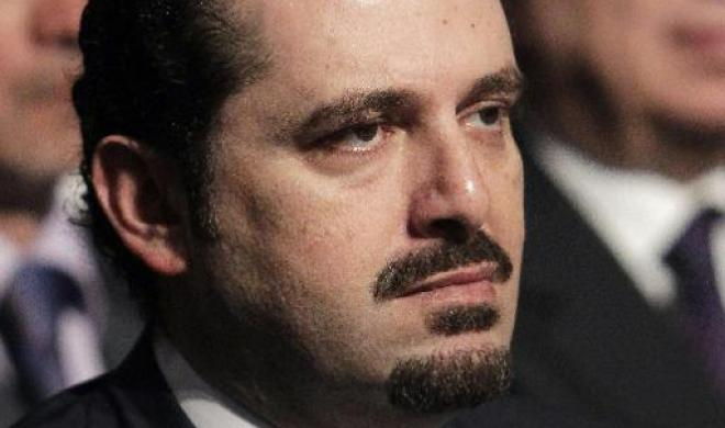 Saad Al-Hariri, the son of the former Lebanese prime minister (AFP File Photo)