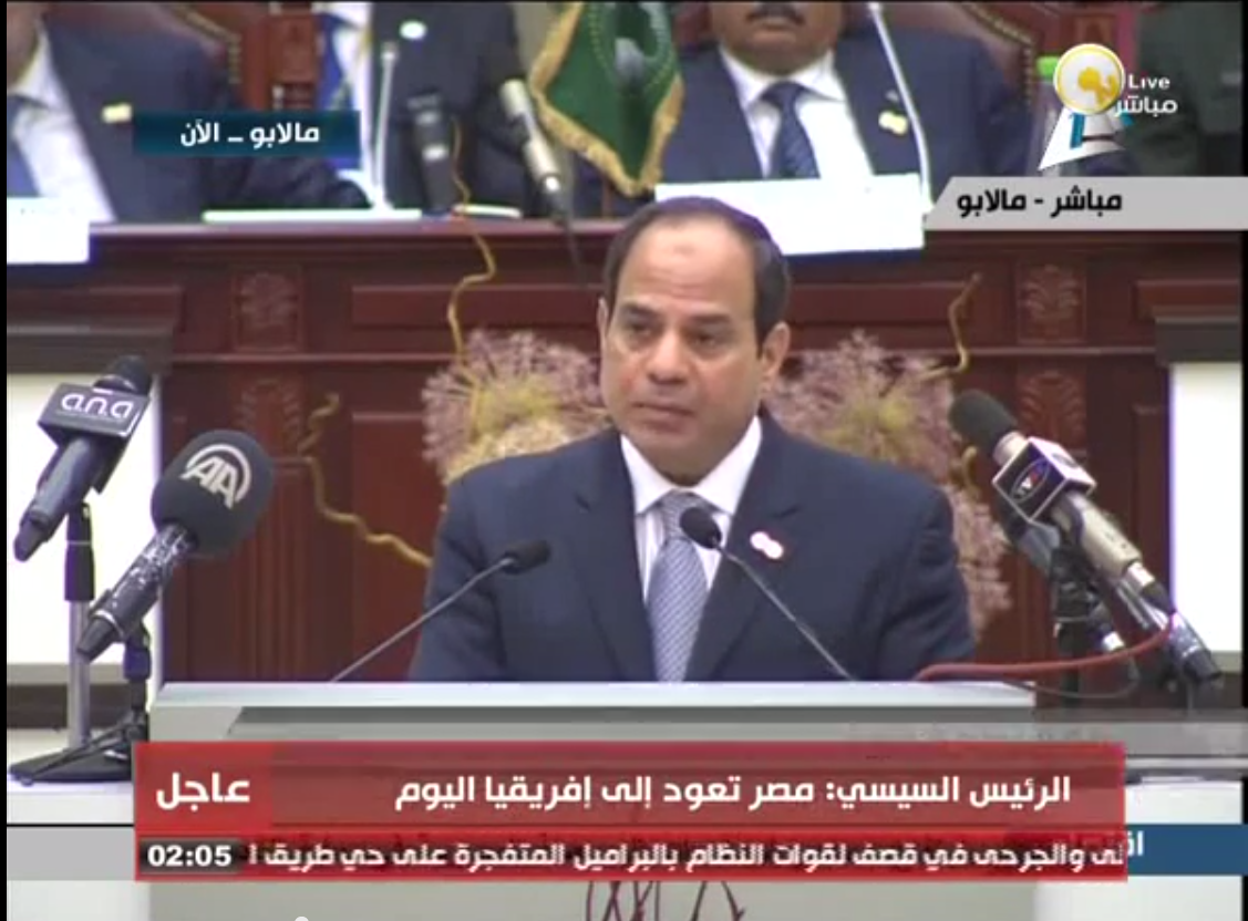 Al-Sisi addresses the African Union Assembly on Thursday. (Screenshot from ONTV satellite channel)