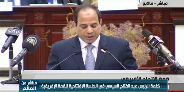 A screen grab from Al Sisi's speech in Equatorial Guinea