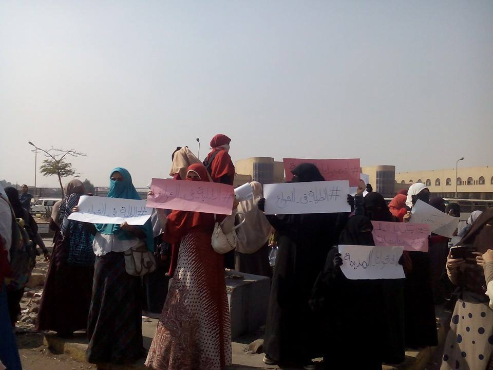 Students protest at Al-Azhar University on Sunday. (Photo from SAC)