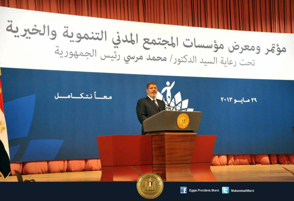 During his speech in the launching of the Conference for Developmental and Charity Foundations on Wednesday, Morsi highlighted that he had presented the NGO draft law to the Shura Council