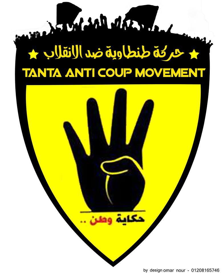 Tanta Anti-Coup Movement Logo