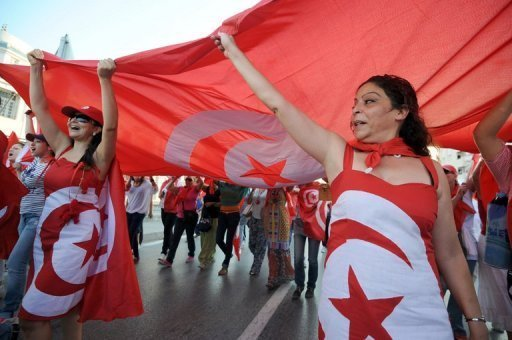 Demonstrators shout slogans during a protest in Tunis on August 13, 2013 against the country's Islamist-led government (AFP/File, Fethi Belaid)