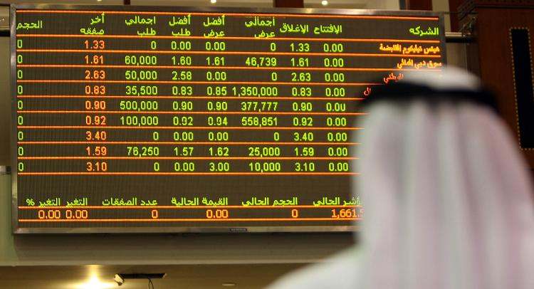 Foreign investors were inclined to buy stock while Egyptian and Arab investors sold their stocks (AFP Photo)