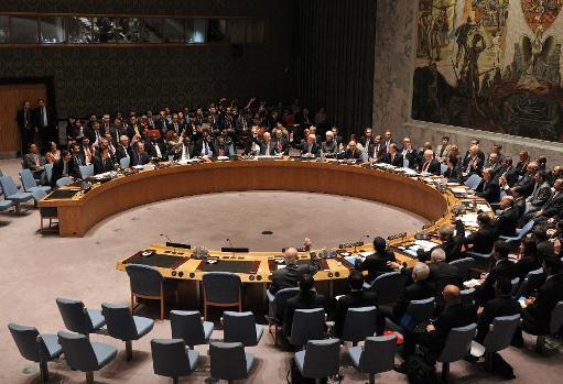 The United Nations Security Council during a meeting on September 27, 2013 at UN headquarters in New York  (AFP/File, Stan Honda)