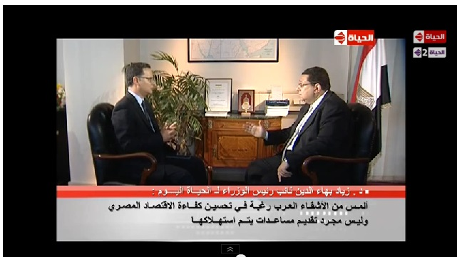 The interview with El Hayat El Yom (Life Today) talk show on Al-Hayat channel, With Bahaa El-Din  (Photo screen grab from AL Hayah Youtube Channel)