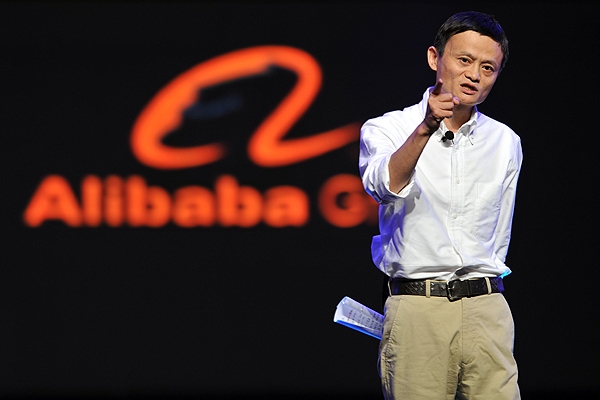 Jack Ma's main concern is about the control of Alibaba. (AFP Photo)