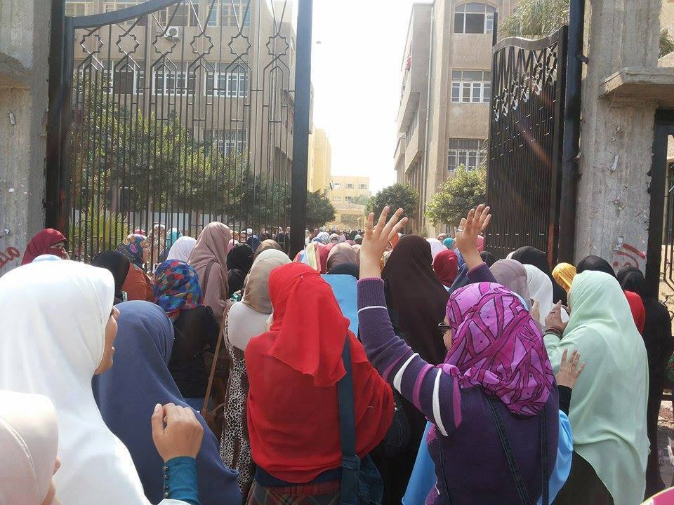 Students protest at Al-Azhar University on Tuesday. (Photo from SAC)