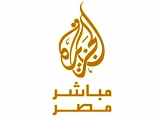 AlJazeera Mubasher Misr logo (Photo from AlJazeera Mubasher Misr website)