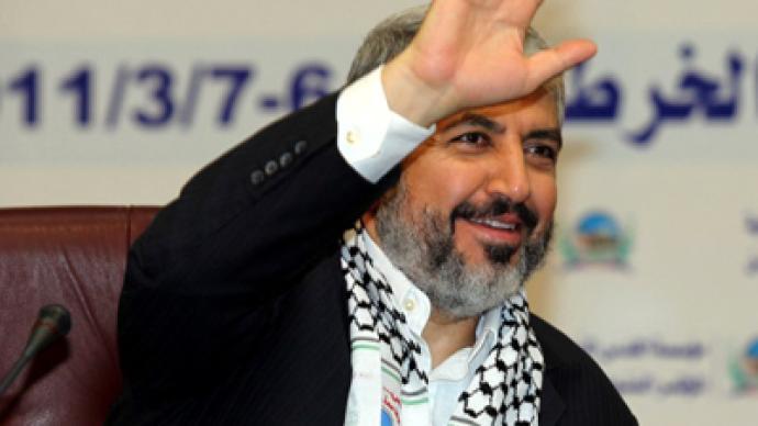 Leader of Hamas' political bureau, Khaled Meshaal (AFP File Photo)