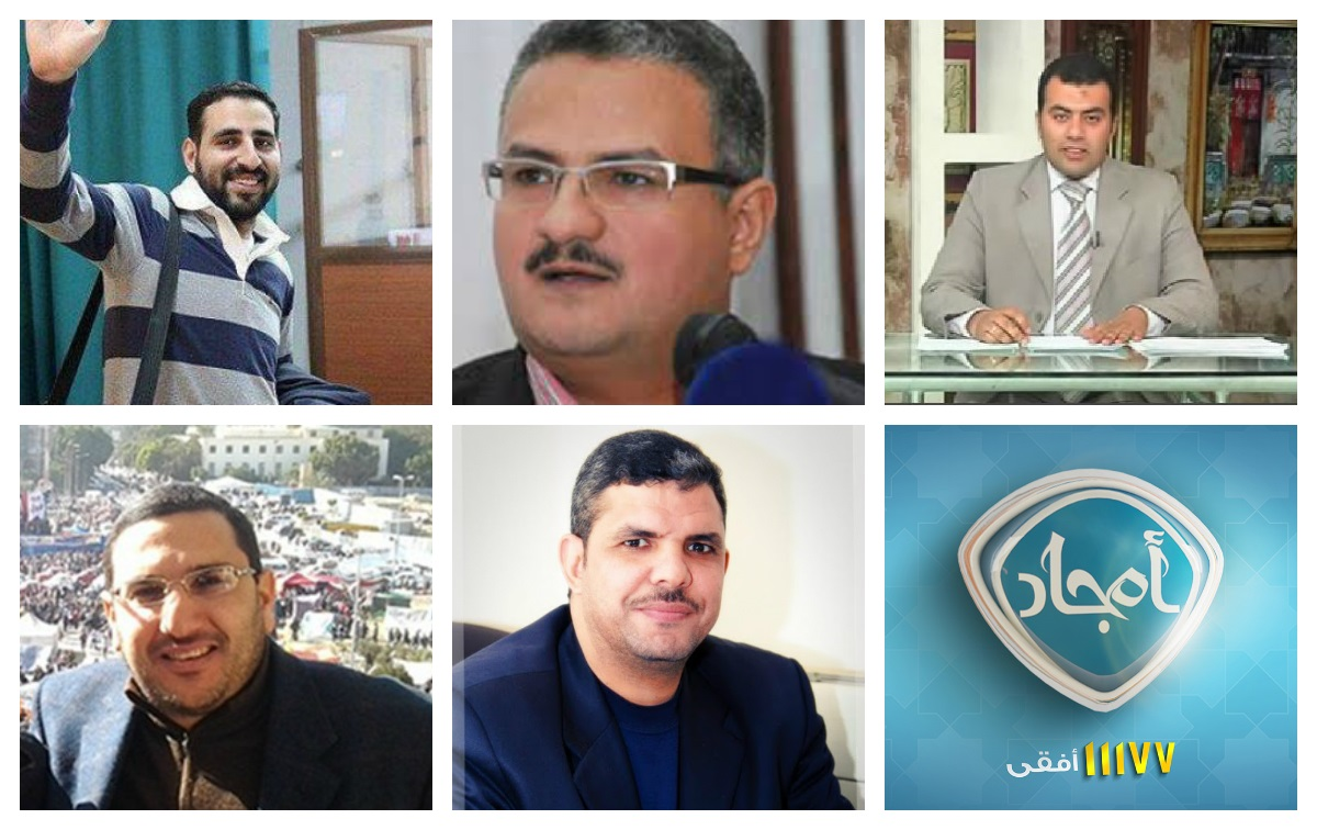 From Left Samhy Mustafa (RASSD), Ahmad Subea (Al-Aqsa) , Yussef Talat Abdelkareem (Al-Shabab) , Mosa'ad Al-Barbary ( Misr25),Samhy Mustafa( RASSD),Abdo Desouqy (IkhwanWikis) and AMjad TV channel Logo  (DNE Photo)