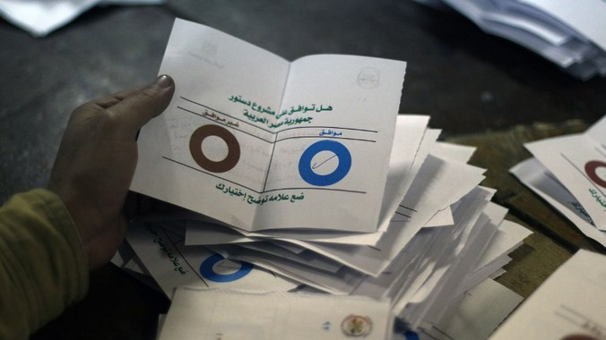 The Egyptian Trade Union Federation (ETUF) has urged its members to vote in support of the constitution during next month's referendum (AFP File Photo)