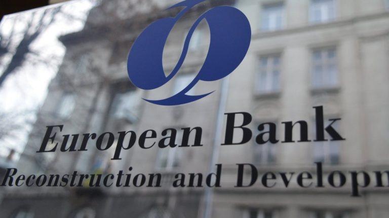 EBRD to invest EGP 1.5bn in NUCA bond issuance Daily News Egypt