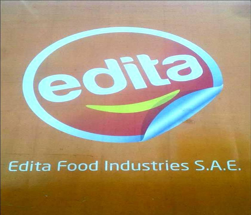 Actis, a global pan-emerging markets private equity firm, invested $102m to acquire a 30% stake of Edita Food Industries, becoming the second largest stakeholder in the country's second largest snack food company. (Photo Public Domain)