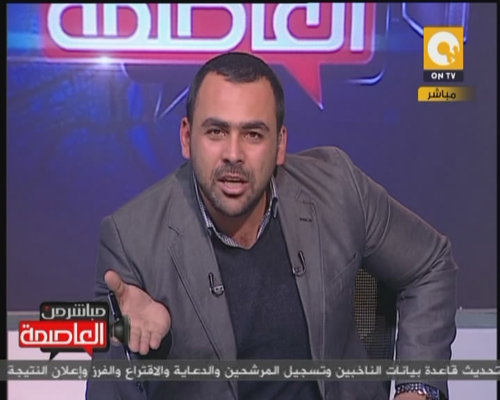 TV presenter Youssef Al-Husseini, one of the media personnel allegedly used by officials to convince people that Al-Sisi is targeted and shape public opinions (Photo from public domain)